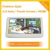 4.3 inch Touch Screen MP5 Player with HDMI