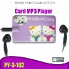 business card MP3 Player (PY-3-102)