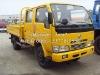 dongfeng xiaobawang cargo truck 4T