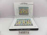 Educational study machine, laptop for children CJ-0548819