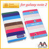 for samsung galaxy note 2 color drawing leather case