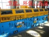 Environmental protection straight line wire drawiing machine