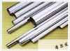 Sell Stainless Steel Round Pipes