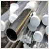 seamless stainless steel pipe for boiler