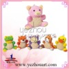 lovely cartoon baby animal bath toy