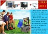 portable solar power system with 15 inch LCD TV