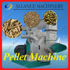 1312 cheap flat die feed pellet machine