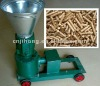 best price used wood pellet machines