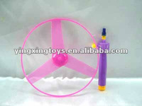 plsatic pull string flying disk toy