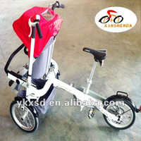 Foldable baby bike with 3-gear SHIMANO
