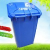 Square Plastic Sanitary Bin 240 liter with Wheels