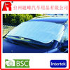 car windshield sun shade,car sun shade
