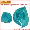 Disposable Green Shoe Covers with Elastic Ankle in FDA,CE,ISO13485 Standard