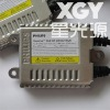 PH Xenon HID converstion ballast/Xenon HID ballast with starter/Genuine/CAN-BUS ballast with slim ballast