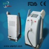 E-light(IPL+RF)--e-light ipl laser