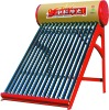 China solar water heaters