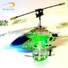 4CH Alloy Frame Have Light And Charger Rc Air Plane