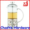 Classic Style Tea Coffee Maker