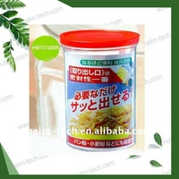 Food storage plastic jar