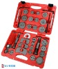 35pc Brake Caliper (Piston) Wind Back Tool Kit LV-BB35