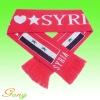 Jacquard sports scarves for fans