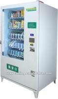 WX-1050 Drink/Snack/Can Big Vending Machine