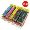 cartridge for Canon IP3600/ IP4600/ MP540/ 620/ 630/ 980