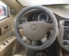 New design car Steering Wheel Cover