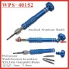 (WPS-40152) Interchangeable Blades Watch Precision Screwdriver Set