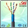 24AWG Network Wire CAT6 SFTP Communicate Cable