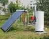 2012 Separated Pressurized Solar Water Heater