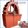 sand washing machine used in sand making production line
