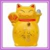 16cmnese wish cat