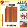 European style waterproof yellow clay roof tile