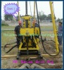 Good at drilling Rock! HF150 Drilling Equipment for Well