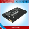 High quality ,good price ,best serives battery for Sagem X2
