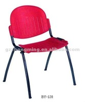 conference colorful plastic writing chair BY-128