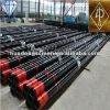 China Excellent API 5CT Oil Casing Pipes