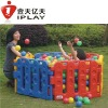 Children's Plastic Toy - Plastic Ball Pool sea ball pool