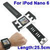 Aluminum+Silicone Watch Band for iPod Nano 6
