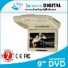 Sharing Digital Roof mounted DVD Player for all market car