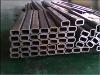 Q195/ Q235B /Q 345 Black Square Pipe /Square pipe