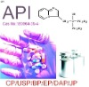 Minodronic Acid Cas No:180064-38-4