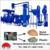 High quality waste pcb recycling machine