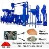 High quality waste pcb recycling machine