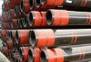 oil pipe casing pipe