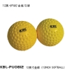 KBL-PU0812 batting ball