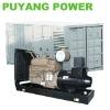 50Hz cummins watercooled generator set