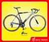 Shimano Road Bike/Road Bikes racing on Cheap price
