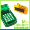 Mini Clip Calculator